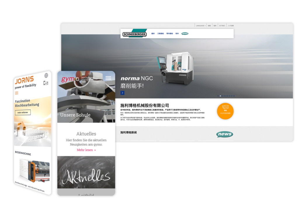 Header Webdesign